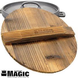 【MAGIC】RV-IRON025 松木保溫鍋蓋P086-IRON025 (12吋松木鍋蓋保溫鍋蓋.適用鑄鐵鍋荷蘭鍋.露營用品戶外用品登山用品.休閒野炊烤肉爐配件)