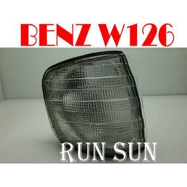 ~○RUN SUN 車燈 車材○~  BENZ 賓士 奔馳 W126 S~CLASS 全白