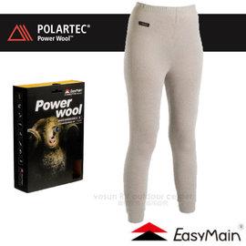 【EasyMain 衣力美】女新款 POLARTEC Power Wool 經典級羊毛排汗保暖抗菌防臭衛生褲(高透氣.高彈性)貼身衛生褲.內褲/R1572 米灰