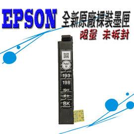 EPSON 墨水匣T193系列~黑色 WF~2521、WF~2531、WF~2541、WF