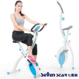 居家新 超完美曲線速成款^!SevenStar 七星級動感磁控健身車^(SB~197^)