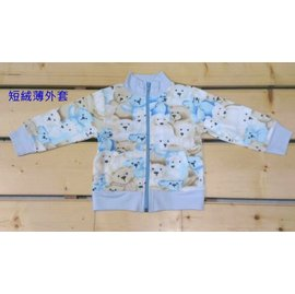 0~12個月 嬰兒BABY寶寶 小小童 外出薄外套 防曬外套 可愛點點熊款