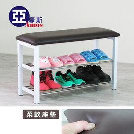 ~SBW001~歐式鐵腳典藏款舒適透氣軟墊穿鞋椅~白色腳~