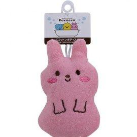 Furocco系列kids洗澡海綿-兔