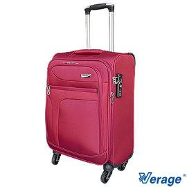 輕量防潑水織材Verage ^~19吋 風格流線系列登機箱^(紅^)
