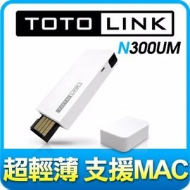 ^~~TOTOLINK~極速USB無線網卡^(N300UM^)~NOVA成功