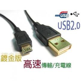 ^~60CM USB2.0 A公 Micro B公 鍍金版高速傳輸 充電線^(UB~329