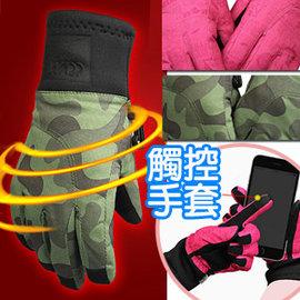 兒童觸控防風透氣手套E003-ET015 (男女騎士機車防滑防水手套.戶外騎行摩托車自行車保暖防寒耐磨滑雪手套.防曬防晒運動保護手套)