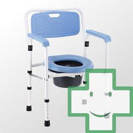 ~~~~福健佳健康 館~均佳 JCS~101 鐵製硬墊收合便器椅