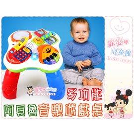 丽婴儿童玩具馆~宝宝益智早教启蒙玩具-阿贝鲁多功能音乐游戏桌.儿童双语学习桌