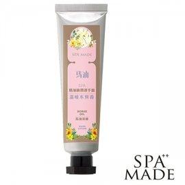 SPA MADE 溫暖木質香 精油絲潤護手霜 30ml