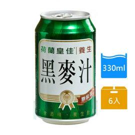~荷蘭皇佳~黑麥汁330ml ^(罐裝~6入 組^)