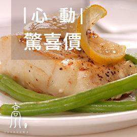 ~高川水產~格陵蘭極鮮中段厚切鱈魚^(大比目魚^)^(800g 入^)