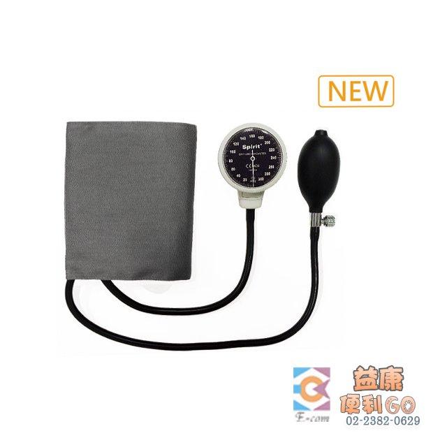 益康便利GO 豪華型 攜帶式小型錶式血壓計CK~112