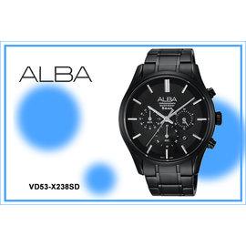 ~時間道~〔ALBA~錶〕簡約直紋錶面三眼腕錶 – 黑面黑鋼^(VD53~X238SD A