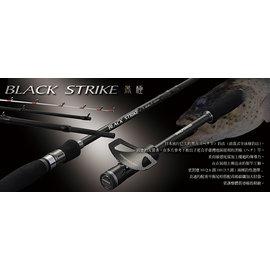 ◎百有釣具◎PROTAKO 上興 BLACK STRIKE 黑極ヘチ 黑吉竿  前打竿 規格:100XH