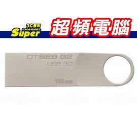 ~ 附發票~金士頓 DataTraveler SE9 G2 3.0 16GB 隨身碟 ^(