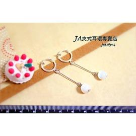 ~JA夾式耳環~JA原創飾品~→氣質優雅百搭^~白色貓眼石圓珠垂墜圈圈夾式耳環彈簧耳夾