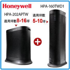 Honeywell空氣清靜機HPA~160TWD1 HPA~202APTW^(黑色^)