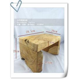 ~~自然屋 ~印尼 老柚木矮凳, 原木椅,自然風天然實木、板凳小椅子兒童椅,驚爆價只要 4