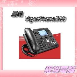 ~高雄程傑電腦~DrayTek 居易科技 VigorPhone 300 電話