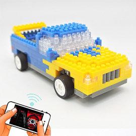 ~ 共和國~UTICO藍牙4.0 積木遙控車~Truck