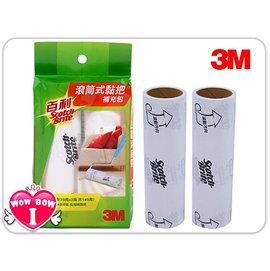 3M 滚筒式黏把补充包♥爱挖宝 XV303700316-2♥百利 滚筒式黏把-补充包