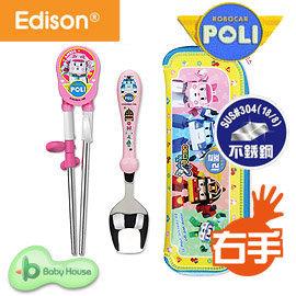 【紫貝殼】『DB03-2』【韓國 EDISON 愛迪生】韓國進口  POLI 波力 救援小英雄 兒童不銹鋼學習湯筷餐具組-粉 (右手專用) 附收納袋
