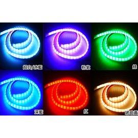 長150cm LED 微笑燈 導光條 七彩遙控 氣氛燈 聲控 單色 音感 閃爍 白 藍 冰
