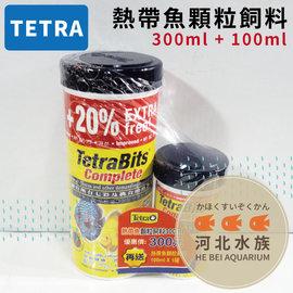 ^~ 河北水族 ^~ TETRA德彩 ~ 熱帶魚顆粒飼料 買300ml送100ml ~ 熱