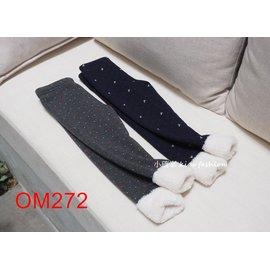小確幸 OM272  棉加厚內抓絨鬆緊褲頭打底褲 保暖褲 內搭長褲 深灰色點點蝴蝶結 藏藍