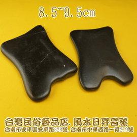黑色砭石刮痧板^~ 出貨