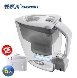 【淨水生活】《EVERPOLL 愛惠浦科技》【公司貨】UV滅菌濾水壺 UV-805 (白)【送濾心1+6入】