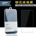 HTC系列  GOR 9H Desire EYE 玻璃 鋼化 保護貼~ 滿299免 ~