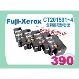 ~U~like~富士全錄FujiXerox DP CP105b CP205相容碳粉匣CT2