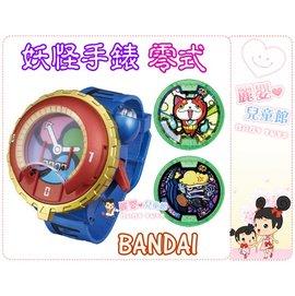 麗嬰兒童玩具館~日本BANDAI-卡通妖怪手錶系列玩具-妖怪手錶DX零式(藍色).附妖怪徽章.可對應徽章