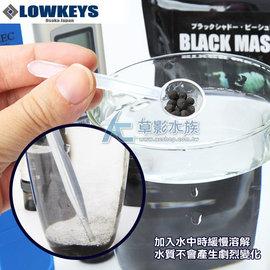 ~AC草影~ LOWKEYS 黑法師 (100g)~一包~  降酸 提昇TDS 金剛蝦 水
