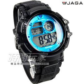 捷卡 JAGA 多 冷光電子腕錶 黑x藍 男錶 童錶 M1086~AE 黑藍