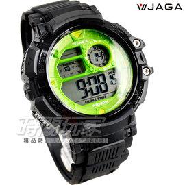 捷卡 JAGA 多 冷光電子腕錶 黑x綠 男錶 童錶 M1086~AF 黑綠