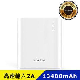 ~下殺省600元~cheero Power Plus 3 13400mAh 行動電源^|夏