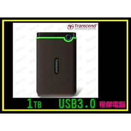 ~高雄程傑電腦~創見 TS1TSJ25M3 1TB 1T 鋼鐵灰 USB3.0 隨身 外接