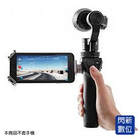 ~閃新~ 0利率 免 ~送 電池X2^~ DJI OSMO 手持雲台相機 4K 錄影 穩定