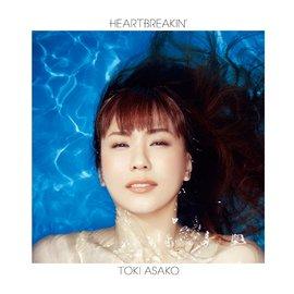 【Welcome Music】土岐麻子 Toki Asako  心碎時刻 Heartbre