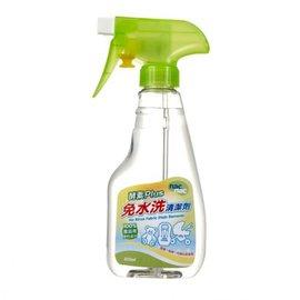 nac nac 酵素Plus 免水洗清潔劑