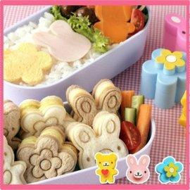 DIY可愛小熊 花朵兔子 三明治模具 麵包餅乾 壓花器 飯團便當 模型3個【HH婦幼館】
