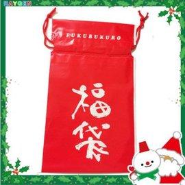 喜氣 驚喜包 福袋 禮品包裝 拉繩包裝袋 單售【HH婦幼館】
