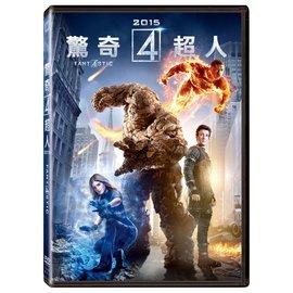 合友唱片 驚奇4超人 DVD The Fantastic Four  ~08 31