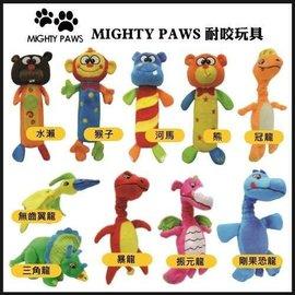 *GOLD*MIGHTY PAWS《耐咬動物系列-寶特瓶填充玩具》多款
