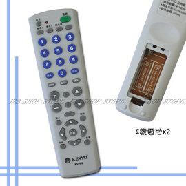 ~DE249~電視遙控器AV~66 智慧型萬用遙控器 可開傳統電視和選台器
