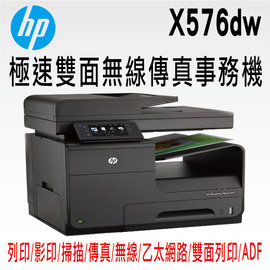HP Officejet Pro X576dw MFP 極速雙面無線 傳真事務機 ∥每分鐘
